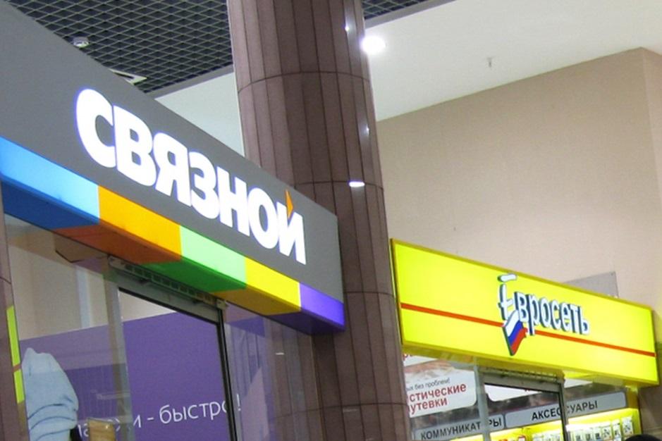 «Связной» и «Евросеть» объединяются, но бренды остаются