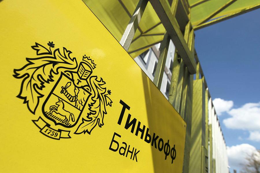 Тинькофф Банк имеет претензии к операторам «большой четверки»