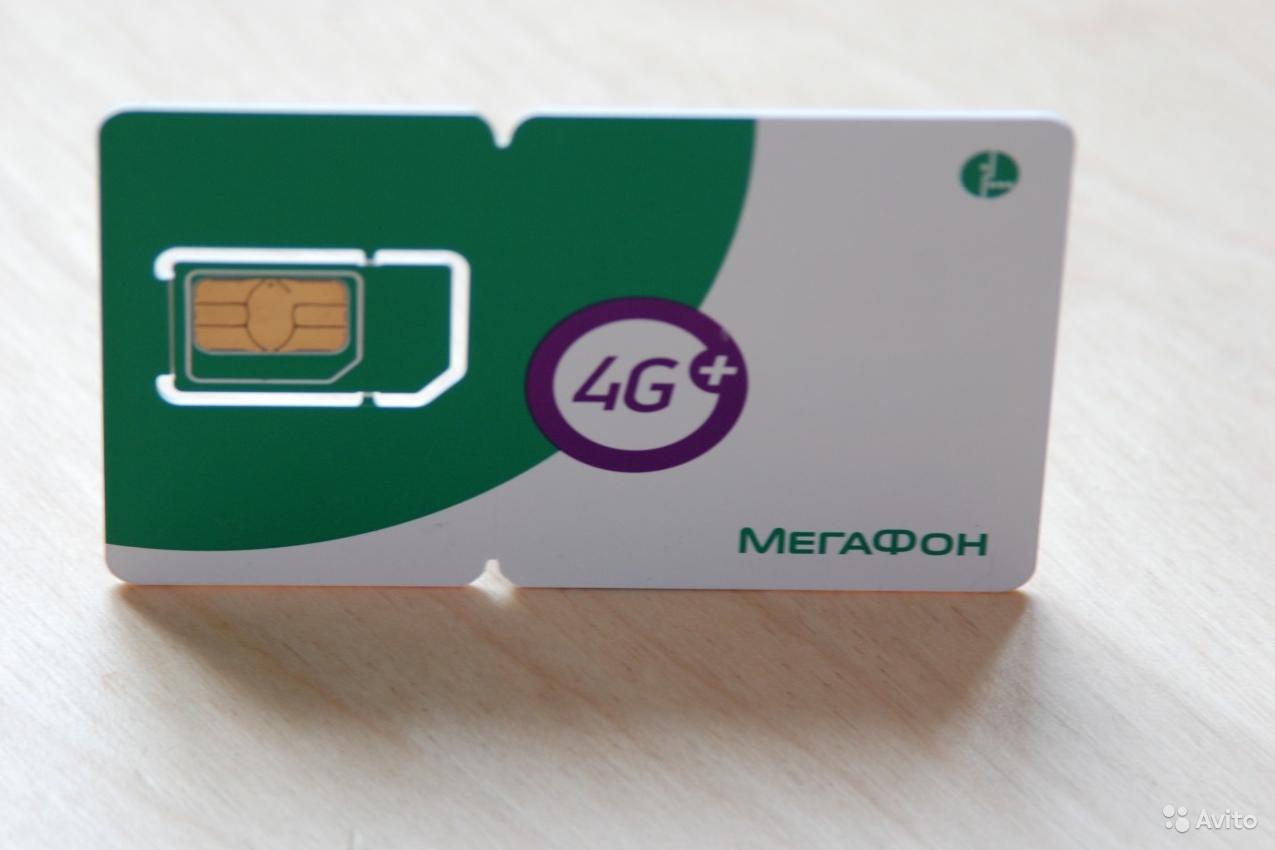 «МегаФон» закрывает безлимитный доступ в Интернет на дешевой опции «Интернет XS»