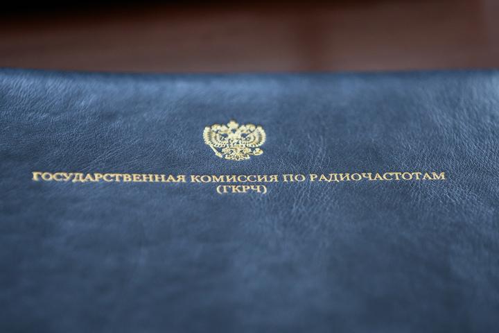 Власти собрались закрыть Москву для новых 4G-операторов