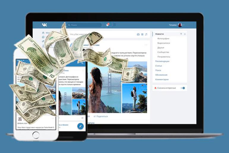 «ВКонтакте» запустила сервис денежных переводов через личные сообщения