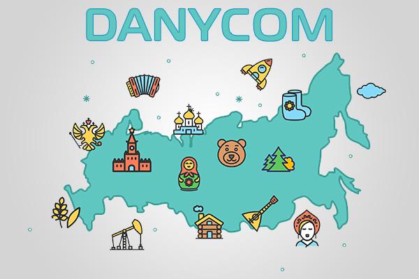 Регионы встречают нового оператора связи DANYCOM с дешевыми тарифами