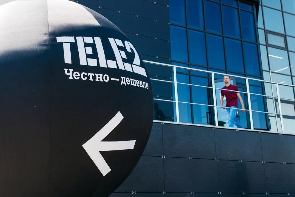 Tele2 прошла сложные времена