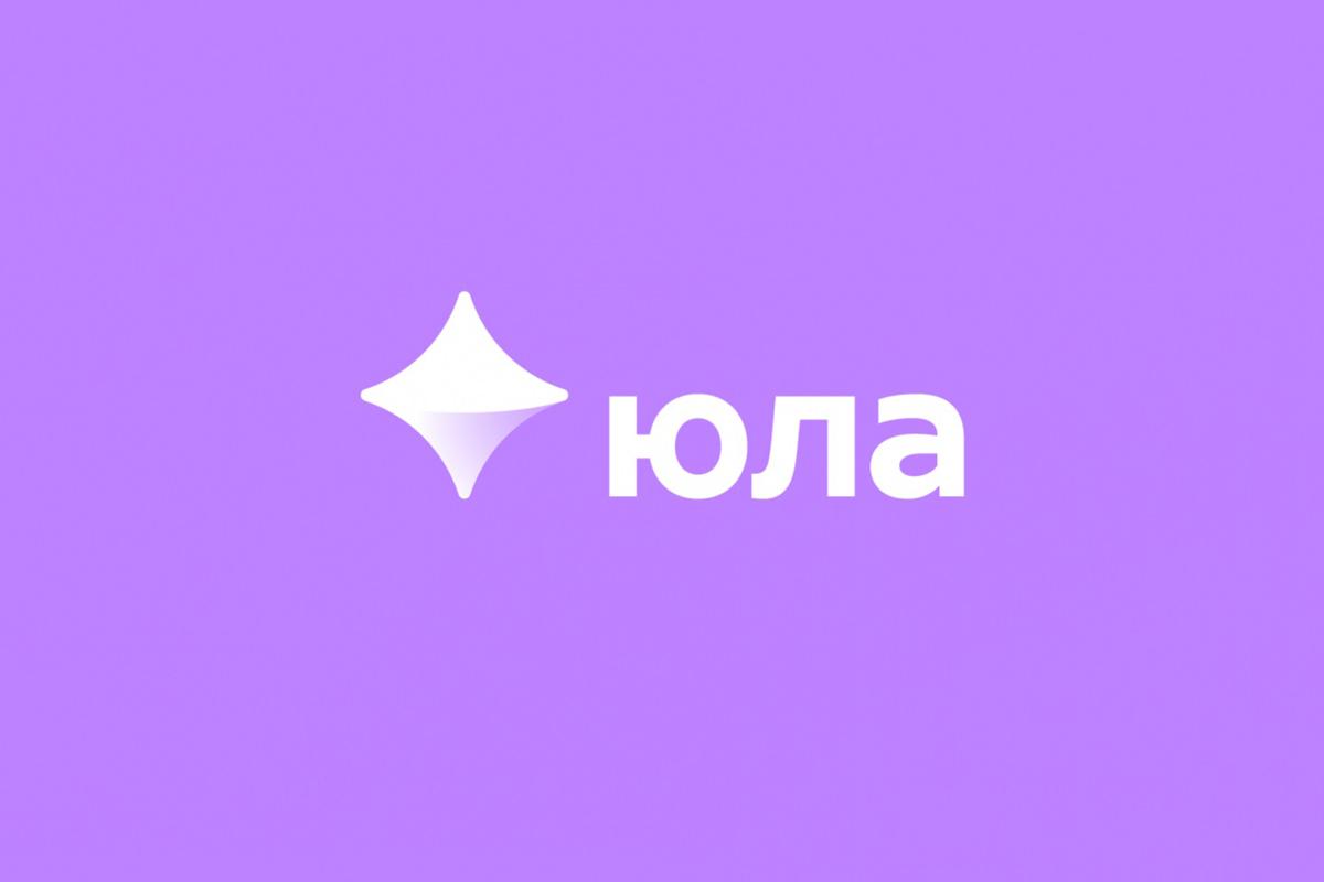«Юла» запустила в приложении специализированные «Магазины»