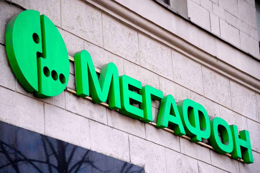 МегаФон предложил российским пенсионерам постоянную скидку на связь в 20%
