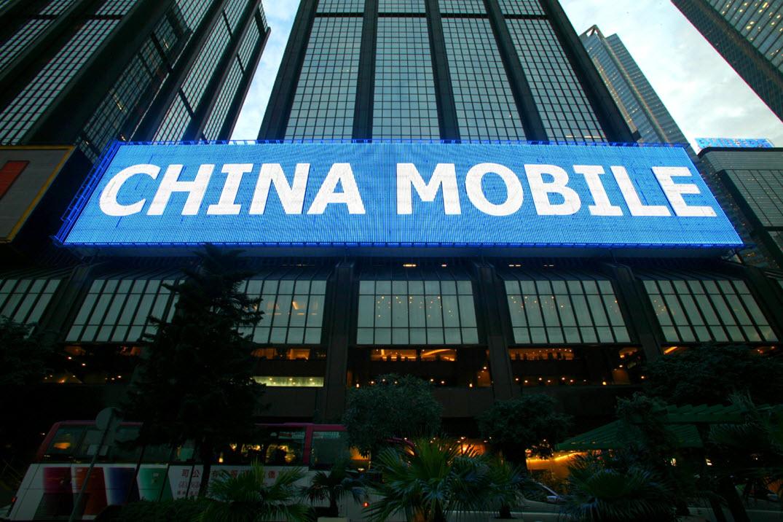 Китайский мобильный оператор China Mobile определился с развитием в России