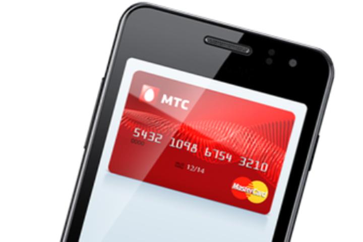 МТС сделала мобильную связь бесплатной для владельцев карты «МТС Smart Деньги»