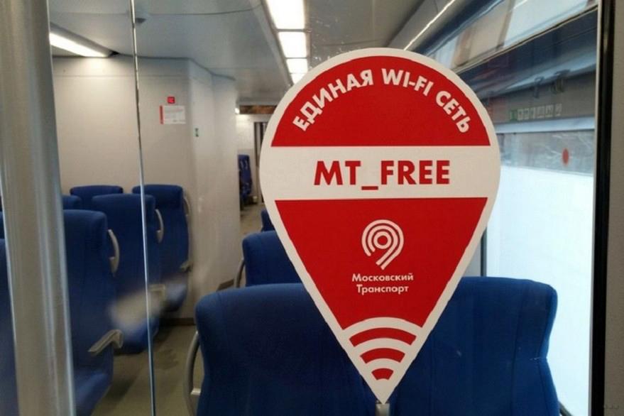 Каждый 10-й пассажир МЦК пользуется бесплатным Wi-Fi