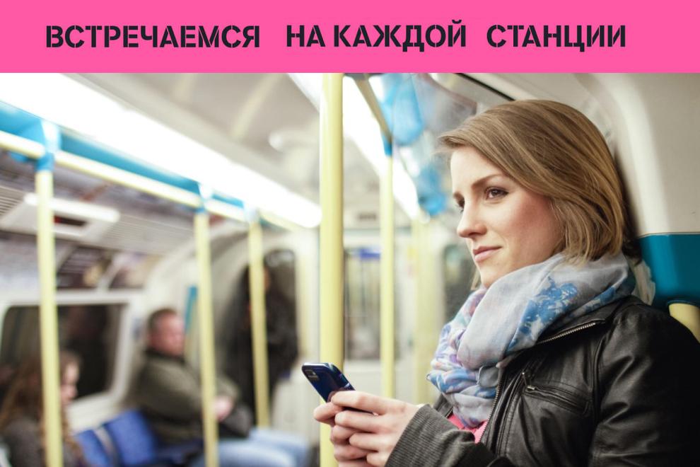 Tele2 увеличила число базовых станций LTE в метро