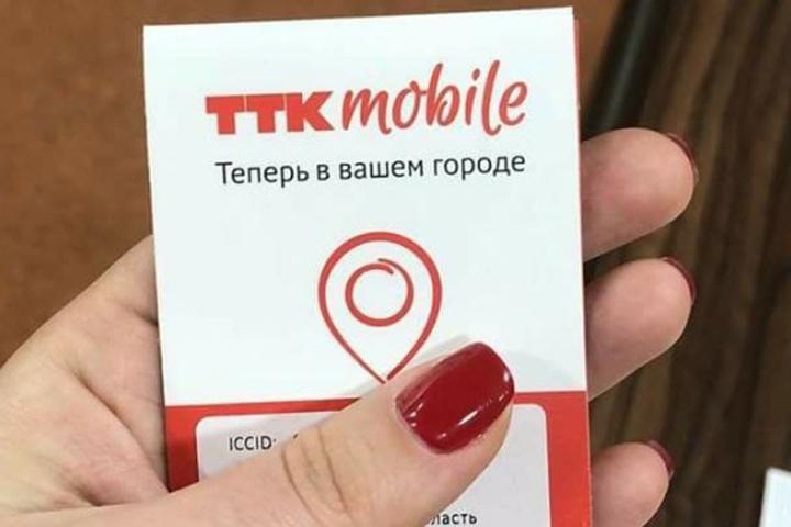 «ТТК Mobile» запустил сотовую связь в Рязани – новый оператор, низкие цены