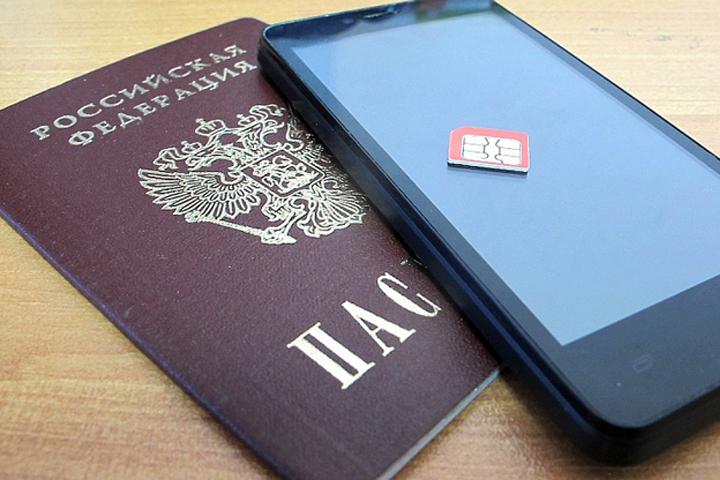 Депутаты решили заменить паспорт обычным смартфоном
