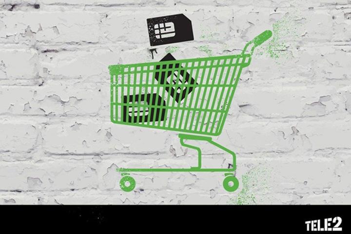 Tele2 «ускорила» интернет-магазин вдвое