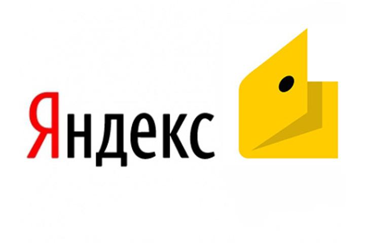 В «Яндекс.Деньгах» теперь можно настроить автоплатёж за услуги «МегаФона»