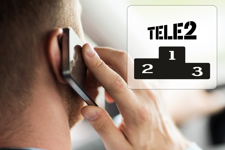 Tele2 лидирует по качеству голосовых вызовов в Москве