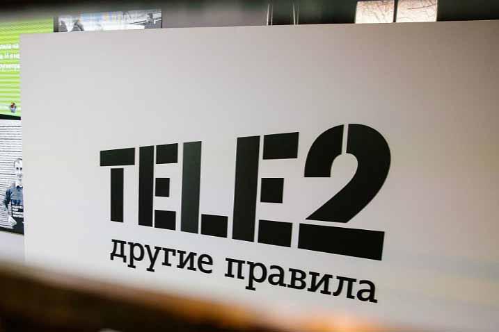 Tele2 подвела итоги пятилетней интеграции с «Ростелекомом»
