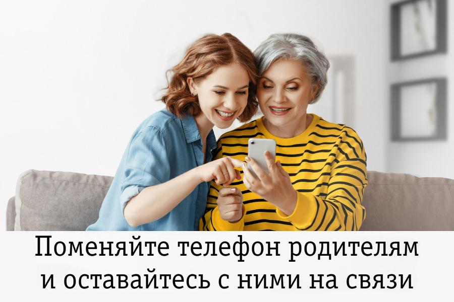 Билайн раздает смартфоны за 1 рубль
