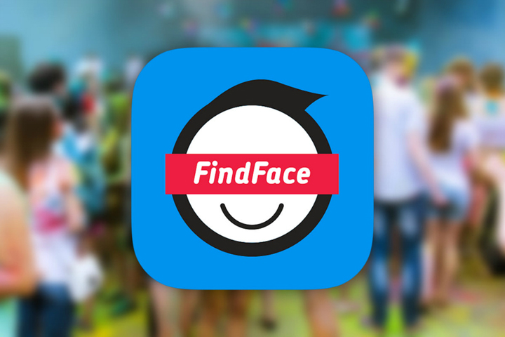 FindFace превзошёл аналогичные сервисы от Google и Facebook