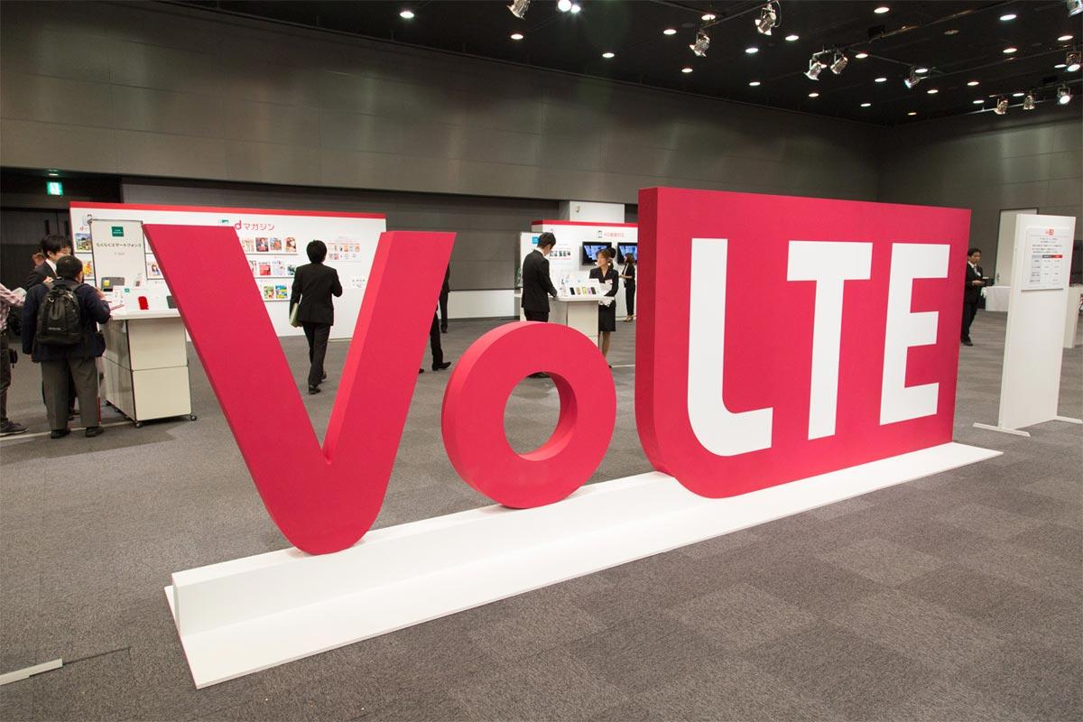 Сотовый оператор «Мотив» запускает VoLTE. Зачем это нужно?