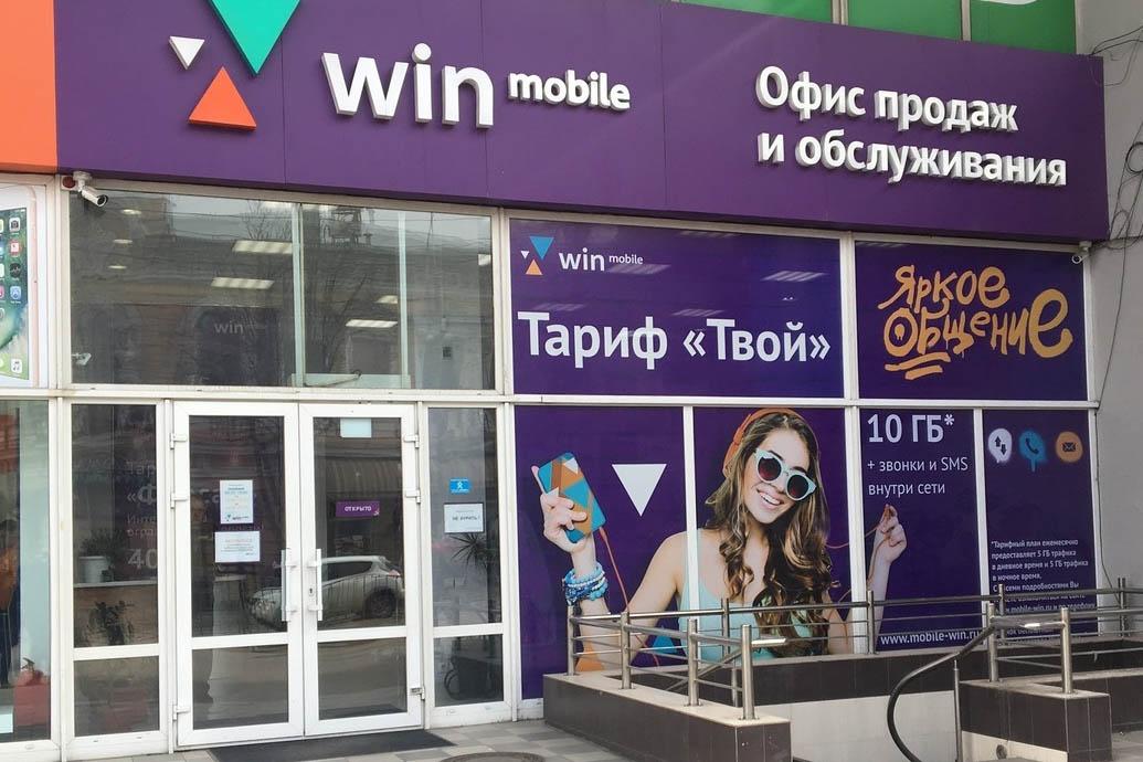 Крымский сотовый оператор Win-mobile всем своим абонентам сделал тарифы безлимитными