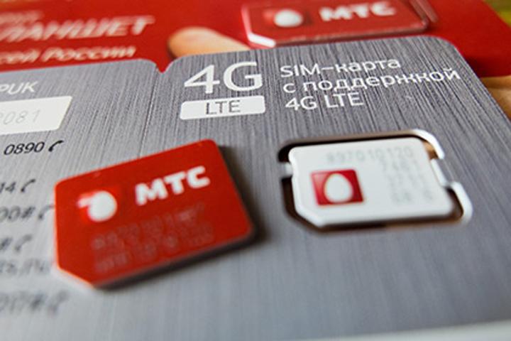 В сети МТС на конец 2015 г. зарегистрировано 7,5 млн устройств с поддержкой LTE