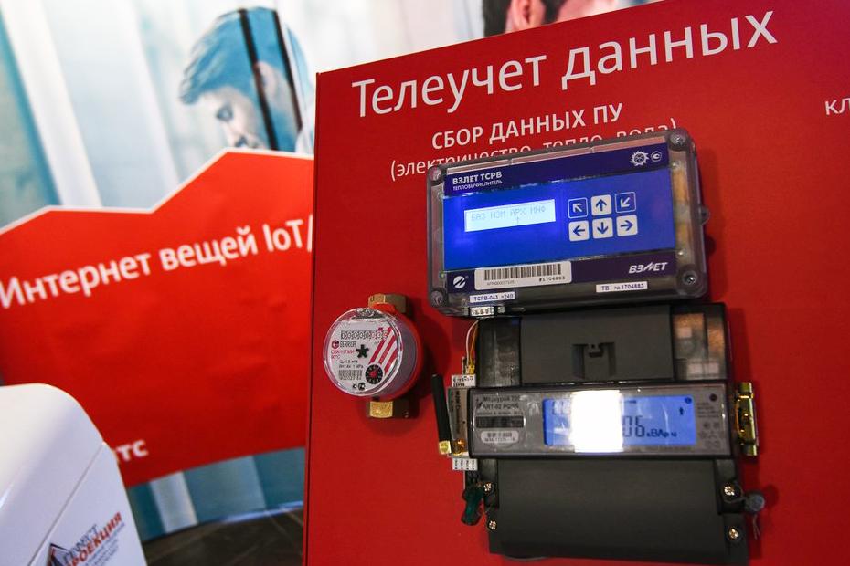 """Реутов станет первым """"экологически умным"""" городом в Подмосковье"""