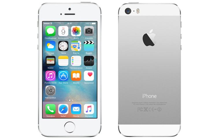 Только в «МегаФоне»: iPhone 5S по лучшей цене!