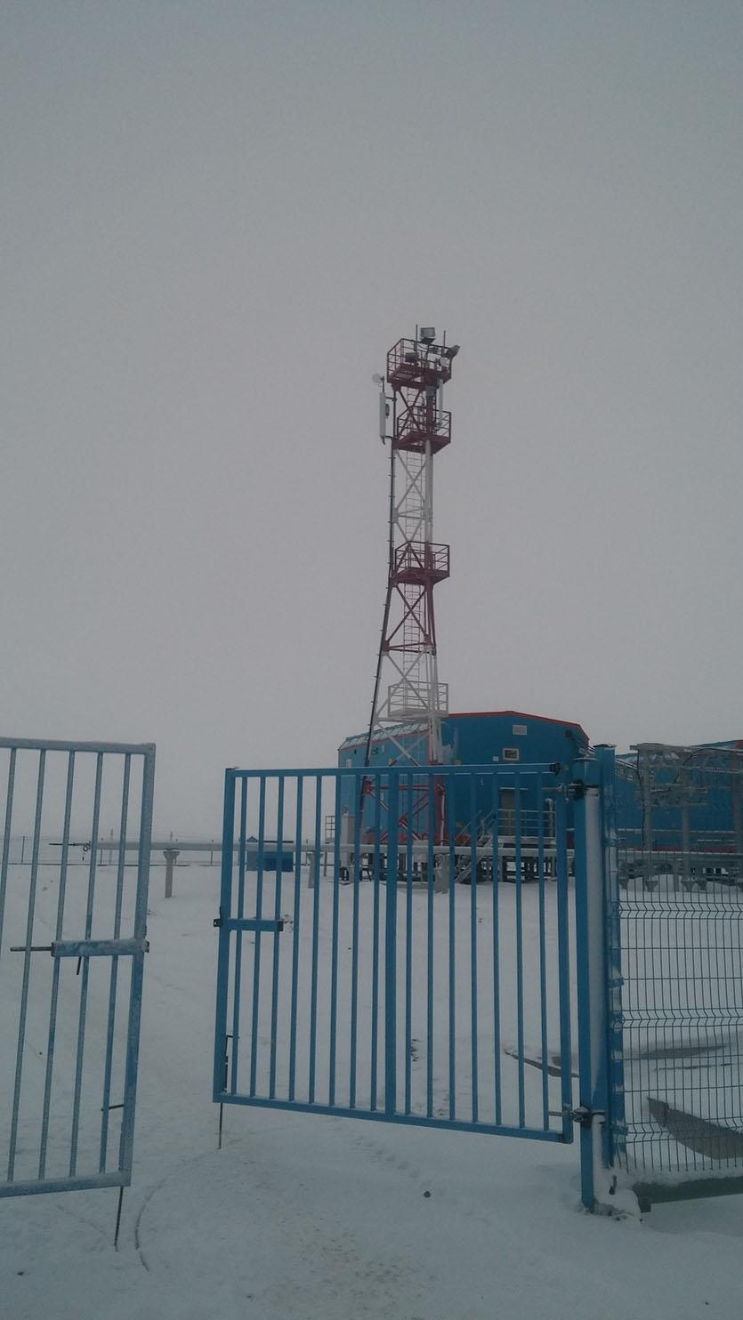 Вышка в вахтовом поселке Сабетта на полуострове Ямал