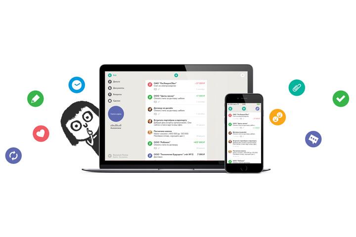 «Билайн Бизнес» и «Кнопка» предоставят услуги аутсорсинга малому и среднему бизнесу