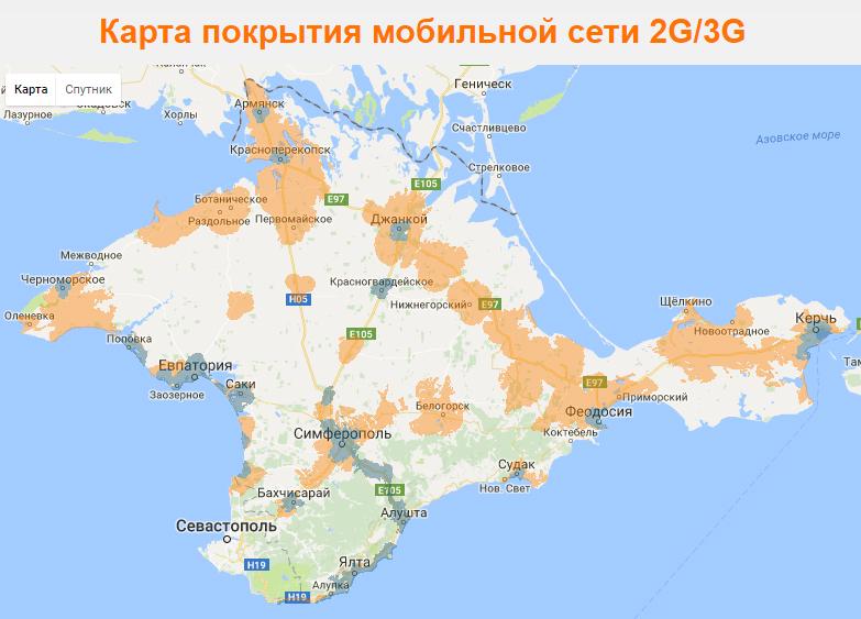 Крымтелеком карта покрытия