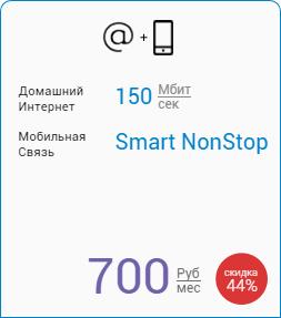 Smart NonStop МГТС