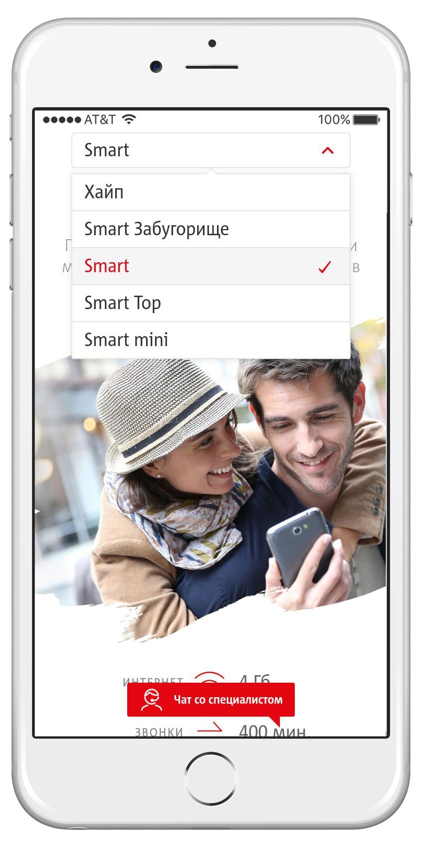 Новый дизайн мобильной версии сайта МТС