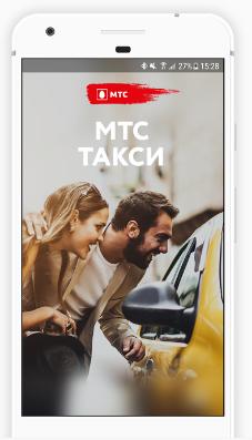 МТС такси