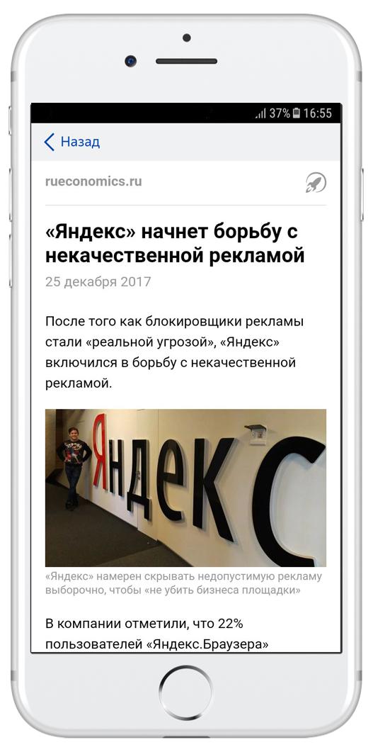 просмотр полной статьи ВКонтакте