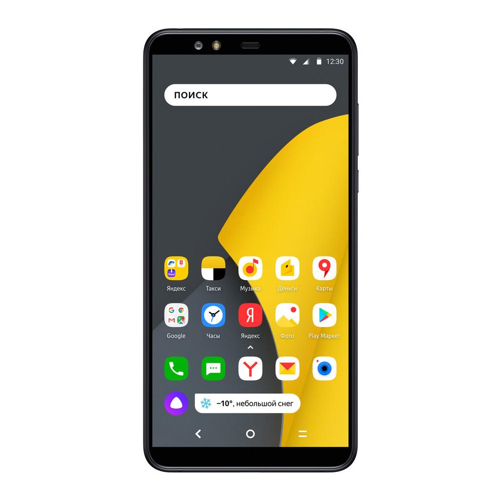 как выглядит первый смартфон Яндекса