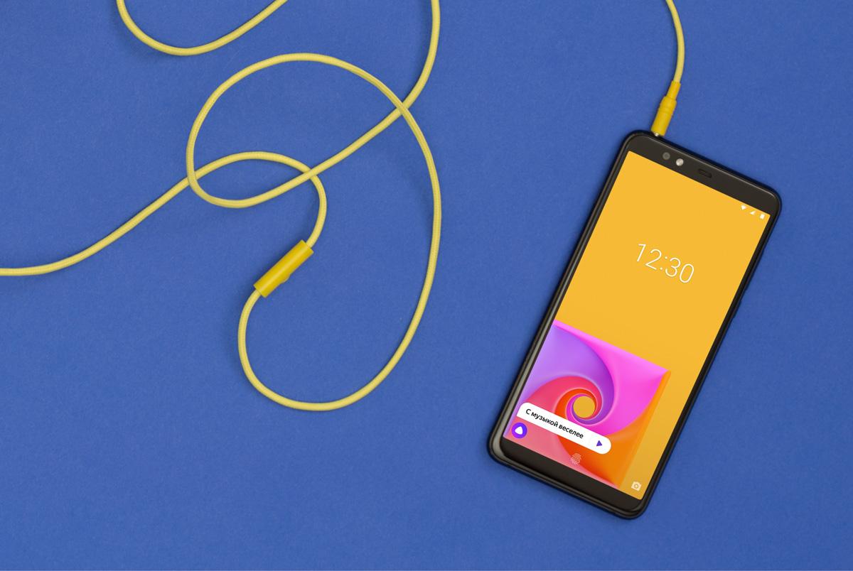 качественное звучание музыки смартфон Яндекса