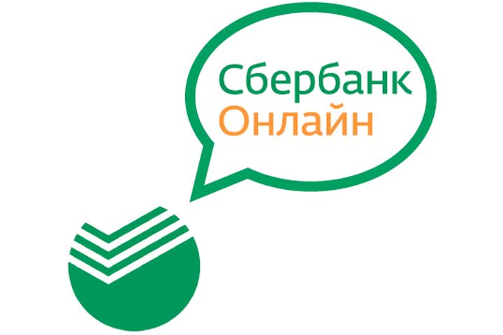«Сбербанк Онлайн» станет конкурентом WhatsApp и Viber